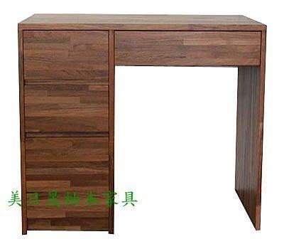 【美日晟柚木家具】TB 19  柚木傢俱.100%柚木.可當書桌.化妝.辦公桌.(2用桌)