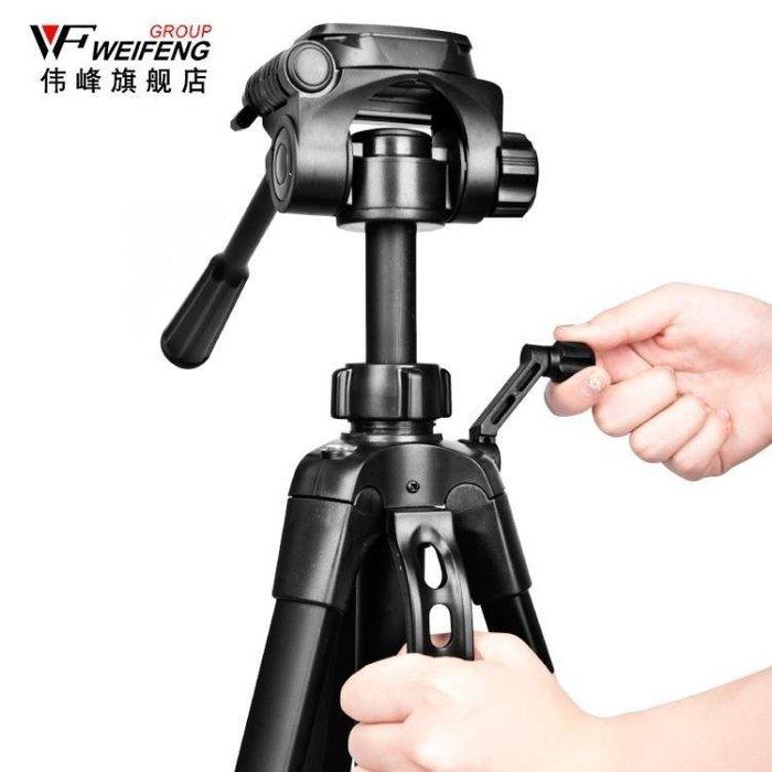 YEAHSHOP 相機架單眼相機攝影戶外攝像微單Y185