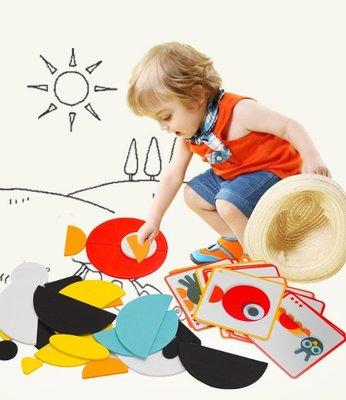 【晴晴百寶盒】木製蒙特梭利趣味拼圖 家家酒 角色扮演 親子早教 益智遊戲玩具 平價促銷 禮物 P097