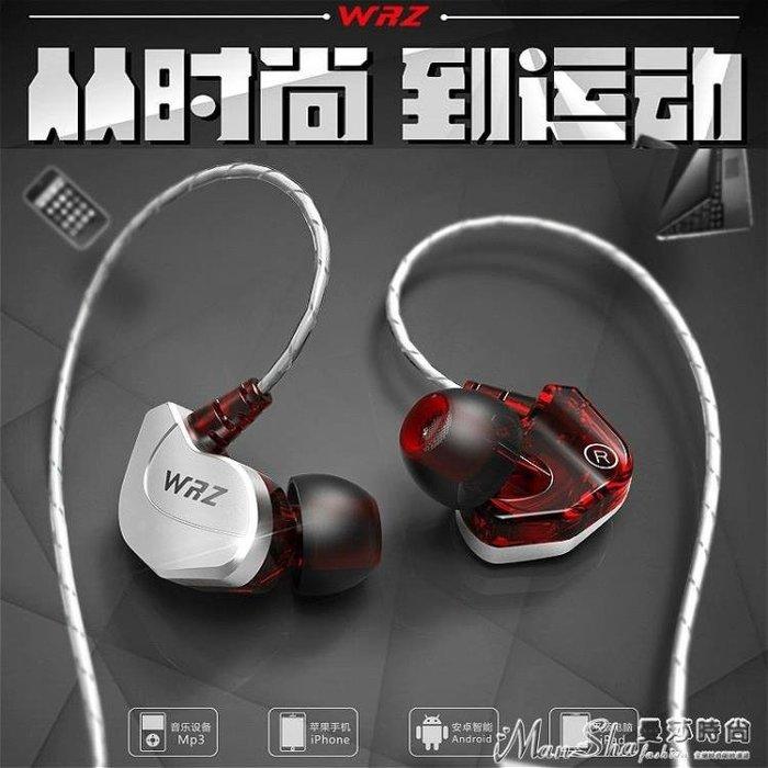 線控耳機華為榮耀小米耳機線重低音炮vivo蘋果手機耳機入耳式oppo三星魅族有線