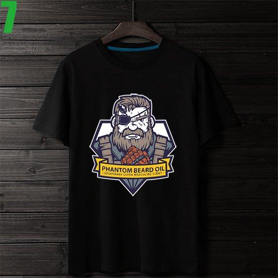 【潛龍諜影 Metal Gear Solid】短袖經典遊戲T恤(共6種顏色) 任選4件以上每件400元免運費!【賣場二】