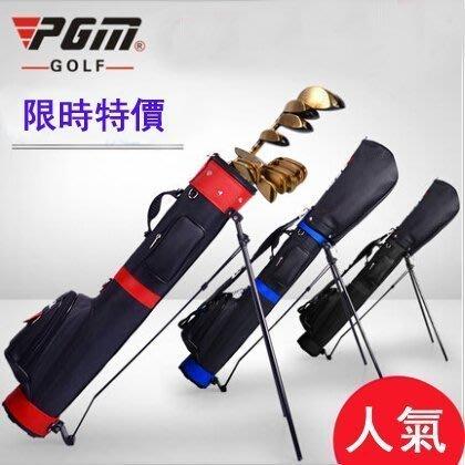 【易發生活館】新品PGM 高爾夫球包 男女款 高爾夫支架包 golf支架槍包 桿袋 高爾夫球用具 運動用品