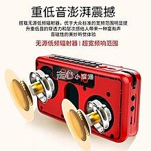 【全店免運】收音機 N38收音機老人新款便攜式老年迷你袖珍可充電 『幸福小築』