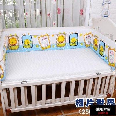 床圍 寶寶床上用品兒童床圍一片式嬰兒床圍床上用品套件四季通用【傑克3C店】