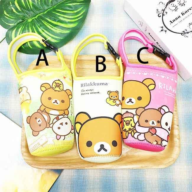 潛水布水壺袋 懶懶熊 提袋 水瓶 扣子 正版授權