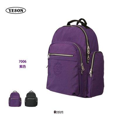 加賀皮件 永生 YESON 台灣製造 輕量 多色 可放A4 休閒後背包 筆電後背包 後背包 7006