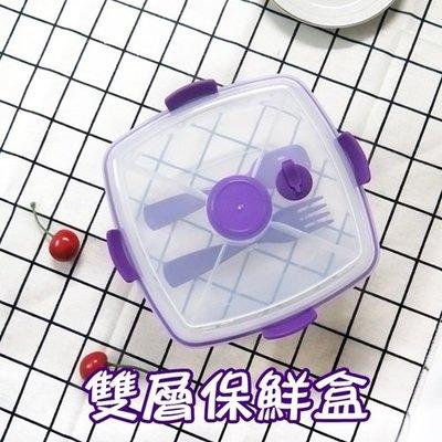 保鮮盒 飯盒-雙層方形防漏可微波密封盒2色73pp684[獨家進口][米蘭精品]