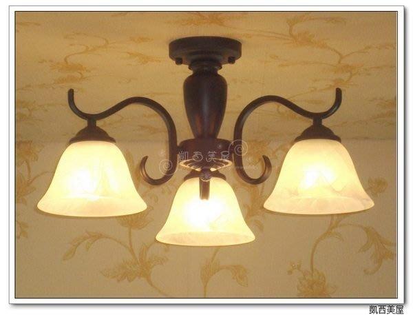 凱西美屋 復古簡歐鍛鐵吸頂燈 三燈特價 田園風 鄉村風 書房 臥室