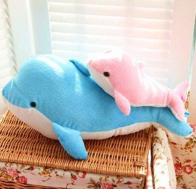 ☆汪汪鼠☆【50公分】海豚 海洋世界 ...