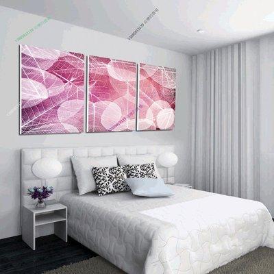 【40*40cm】【厚0.9cm】透明樹葉-無框畫裝飾畫版畫客廳簡約家居餐廳臥室牆壁【280101_093】(1套價格)