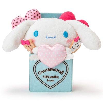 【唯愛 】18012400019 專題 娃-CN愛心 盒ABV 大耳狗 日用品 小物收納盒 收藏