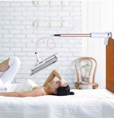 【現貨】伸縮懶人手機支架 平板支架 夾子 適合任意場合 通用 懶人支架