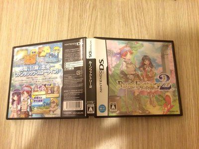 3DS NDS 符文工廠 2 日版 初版 RUN FACTORY2 售950