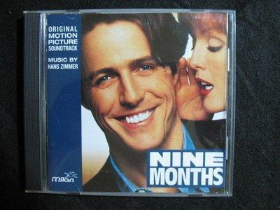 Nine Month 電影原聲帶 - Original Motion Picture Soundtrack - 1995年版 -181元起標
