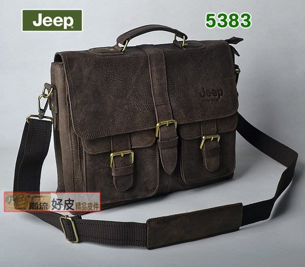 潮流好皮JEEP/吉普5383多層次手提肩背書包.耐操公事包.頂級復古皮包 陪伴您一輩子的珍藏包