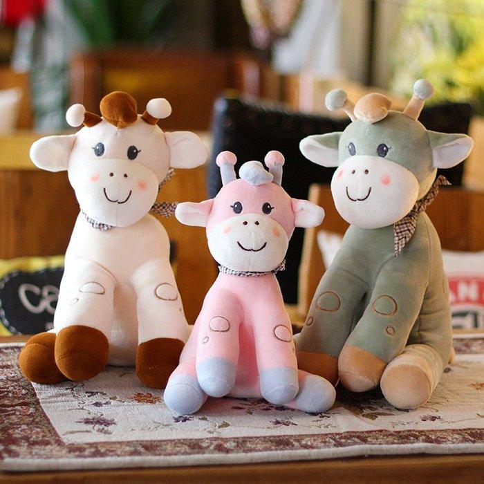 888利是鋪-布丁長頸鹿毛絨玩具公仔軟萌可愛小鹿玩偶抱枕送女生兒童生日禮物#玩偶