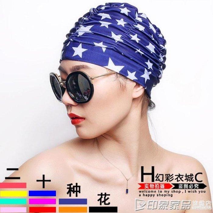 【免運】韓國泳帽女長發成人加大不勒頭泡溫泉護耳游泳帽女大號印花泳帽布  【極有家創意生活館】
