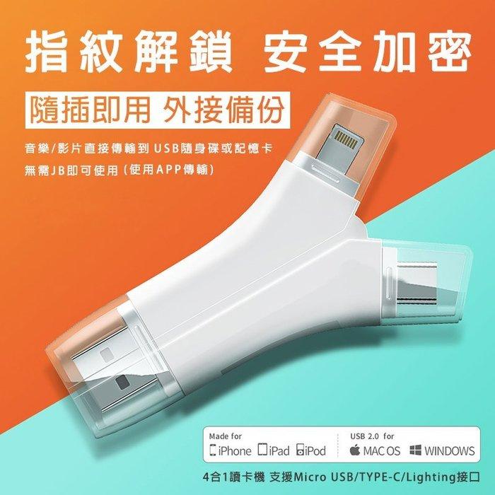 【易控王】IPhone外接讀卡機/android手機萬用讀卡機/可插USB(60-025)