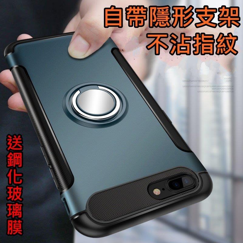 [達達3C] Ip033 Iphone8手機殼 立體手機支架 裸機感手機殼 手機殼 i8手機殼