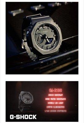 Casio G-Shock GA-21...