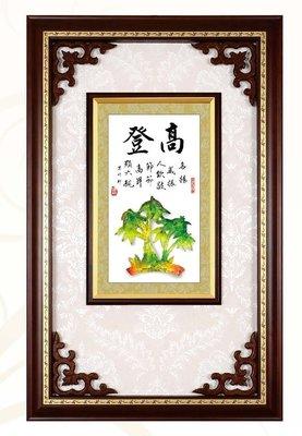 『府城畫廊-台灣工藝品』水琉璃-高登-節節高昇-45x72-(立體裱框,高質感掛匾)-請看關於我聯繫-A16-07