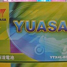 [新莊實體店面] ~ YUASA 湯淺電池 YTX4L-BS (GTX4L-BS)