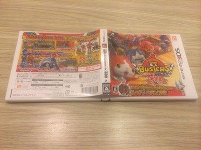 N3DS 3DS 妖怪手錶剋星 赤貓團 非 真打 本家 元祖 白犬隊 售850