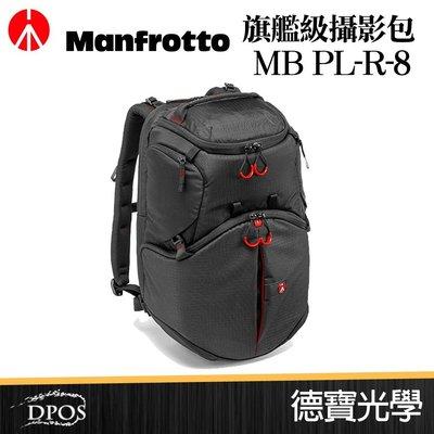 [德寶-高雄]Manfrotto 曼富圖 MB PL-R-8 Revolver 旗艦級神槍手 後背包  風景季