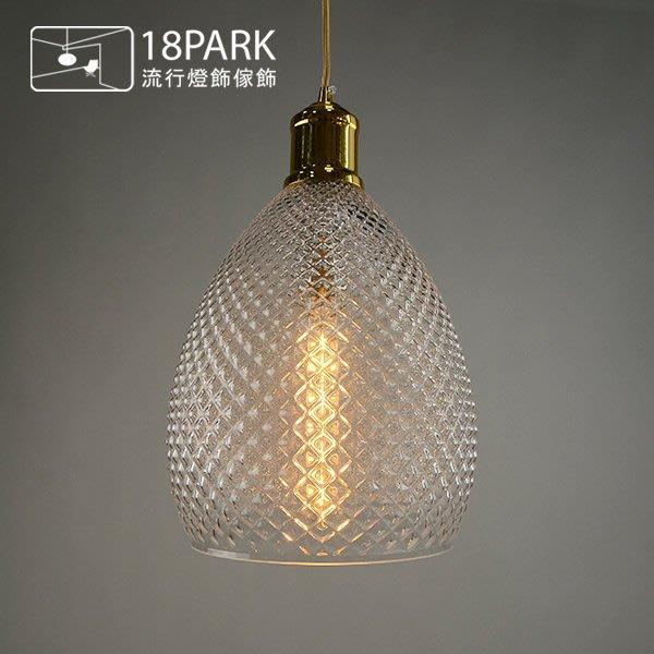 【18Park】異國風格 Yagela [ 亞格拉吊燈-B款/透明玻璃 ]