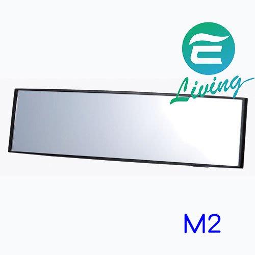 【易油網】CARMATE 3000R緩曲面室內鏡270mm M2
