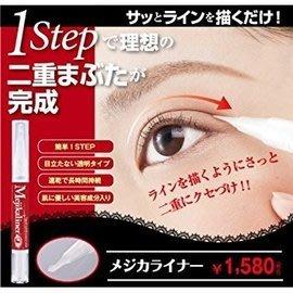 日本製~ Mejikaliner 雙眼皮定型膠筆pc