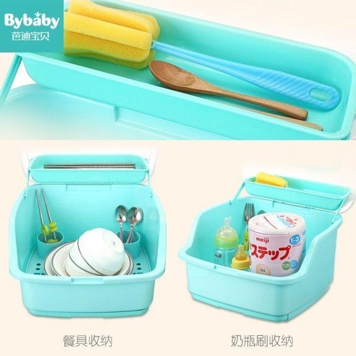 ☜男神閣☞嬰兒奶瓶收納箱大碼放寶寶餐具儲存盒干燥瀝水晾干架帶蓋防塵便攜