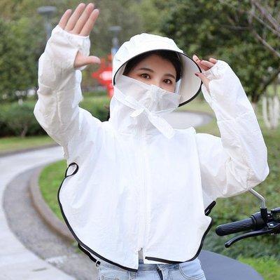 超輕薄連帽防曬衣【NF566】地表最強防曬衣 全包覆 防紫外線 防曬黑
