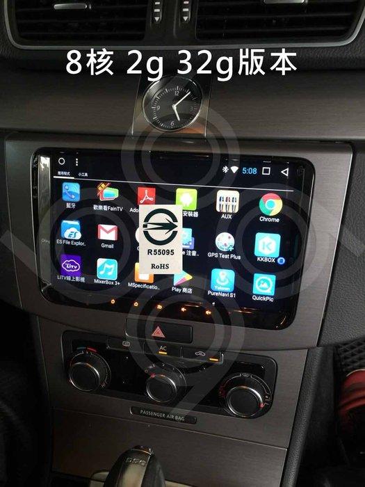 Volkswagen福斯 Passat -9吋福斯專用機.Android.觸控螢幕usb.導航.網路電視.公司貨保固一年