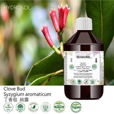 【芳香療網】丁香苞有機花水純露保濕舒緩亮白緊實控油Clove Bud-Syzygium aromaticum 250ml