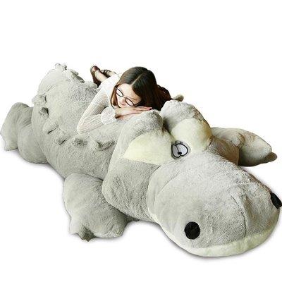 公仔玩具鱷魚毛絨玩具抱枕公仔布娃娃超萌搞怪可愛睡覺抱懶人    igo