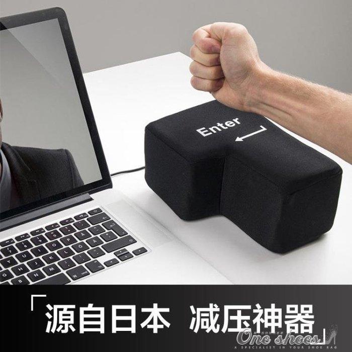 高黑科技創意整蠱小玩意成人禮物減壓辦公室神器發泄解壓抖音玩具