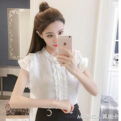 YEAHSHOP 短袖雪紡衫女夏季韓版超仙甜美飄逸木耳邊荷Y185