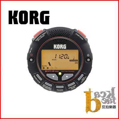 【反拍樂器 】 KORG Beatlab Mini 超專業節拍器 BTL-MINI 爵士鼓節拍器
