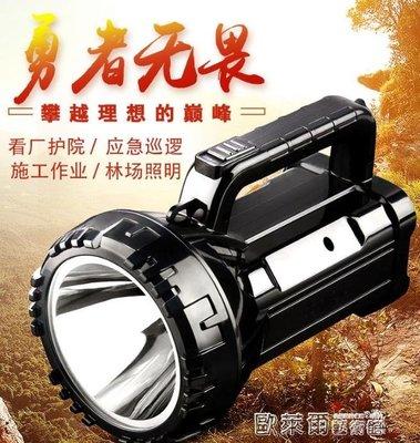 手提燈 LED強光手電筒可充電探照燈超亮戶外巡邏多功能手提礦燈家用 MKS