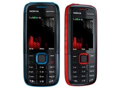 『皇家昌庫』Nokia 5130  藍 紅 黑 炫彩果凍釉 音樂機 支援藍牙 四頻網路