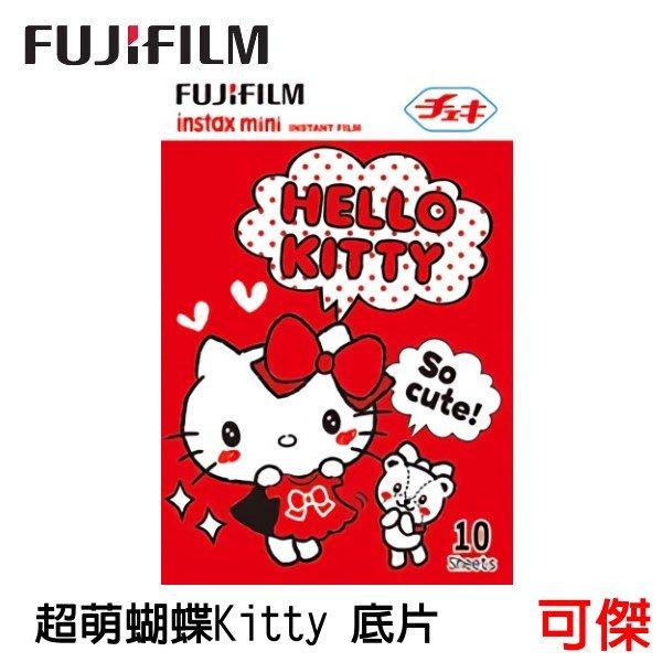 FUJIFILM Instax mini 拍立得底片 Hello kitty 超萌篇 凱蒂貓 歡迎 批發 零售 過期底片