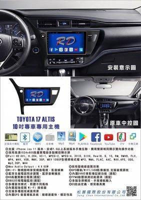 全美汽車影音 2017年後 11.5代 ALTIS 專車專用安卓機 10.2吋螢幕 台灣設計組裝 系統穩定順暢 售服完善