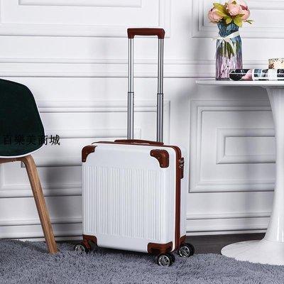精選 復古18寸拉桿箱登機箱16短途旅行李箱萬向輪小清新超輕便小型20寸