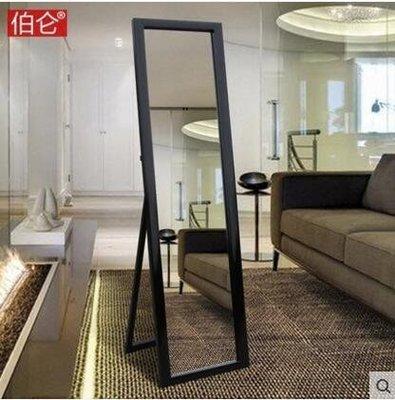 『格倫雅』簡約穿衣鏡子全身鏡試衣鏡子帶支架鏡落地鏡^1524