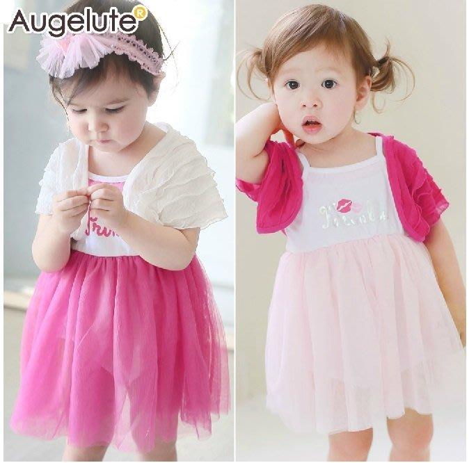 瞳瞳屋-二件式洋裝.紗裙-桃衣粉裙(尺寸80.90)現貨是右圖款喔!!