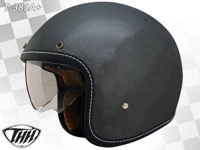 【贈鏡片】THH安全帽_復古帽|T-383A+ / T383A+ 消光鐵灰【內置墨片】『耀瑪騎士生活機車部品』