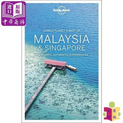 [文閲原版]Best Of Malaysia & Singapore 英文原版 經典必游:馬來西亞和新加坡2 孤獨星球旅