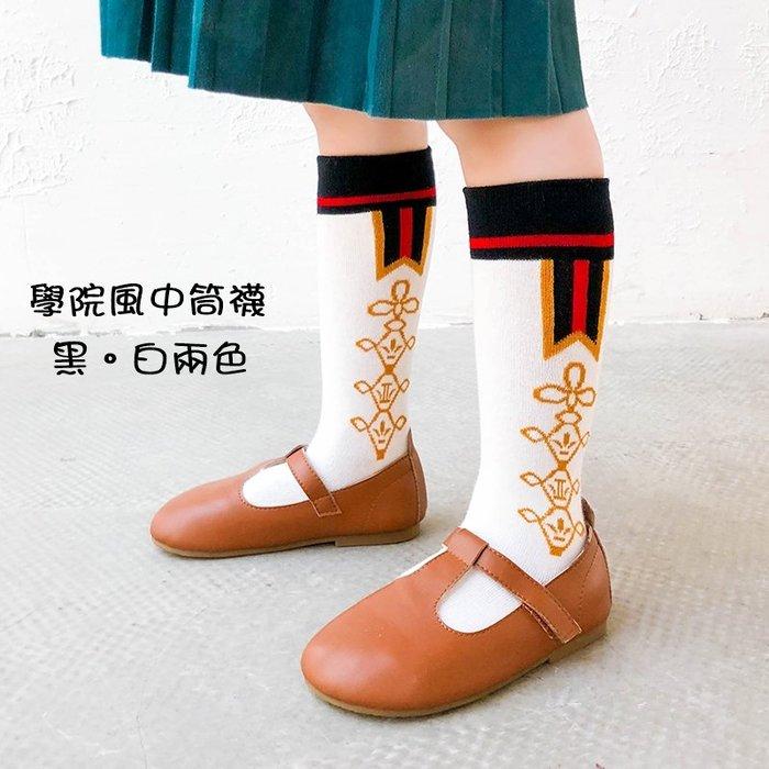 【小阿霏】兒童中筒襪 學院風黑白兩色皇家徽章棉襪 女童女孩氣質百搭襪子PA372