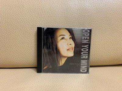 順子 SHUNZA OPEN YOUR MIND 二手 CD 專輯 光碟 久放